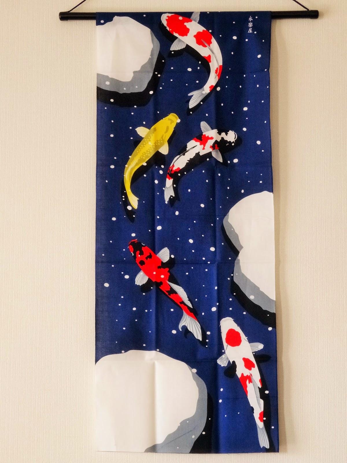 Japanisches Handtuch Feuerwerk 90×35cm Aus Kyoto Tenugui Hanabi Japan