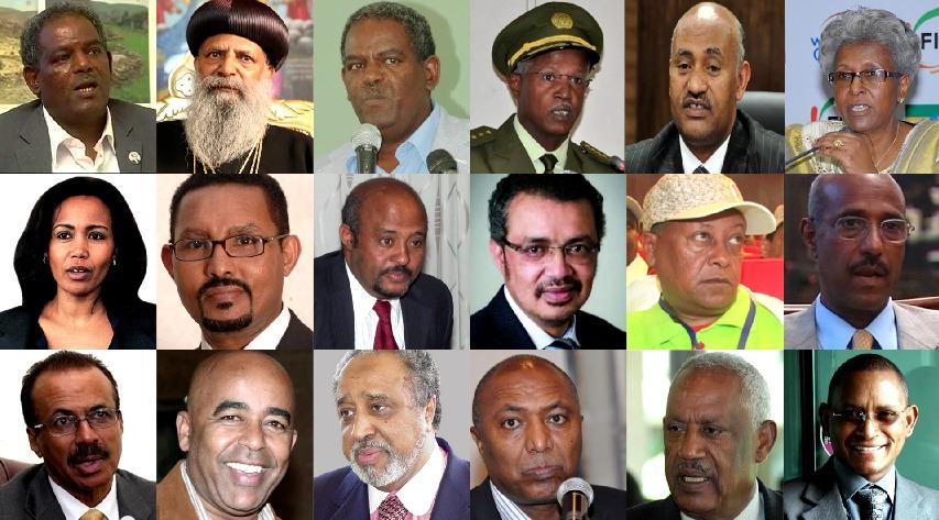 http://3.bp.blogspot.com/-QfWYv-_5QA8/VNHBymlDQOI/AAAAAAAAIP0/_1dCVyjnOgY/s1600/TPLF%2BEthiopian%2BLeaders.jpg