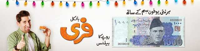 Free Balance of Rs.1000 with Every New Ufone SIM