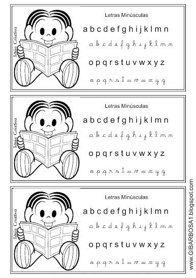 Alfabetário Ilustrado Letras Minúsculas Turma da Mônica