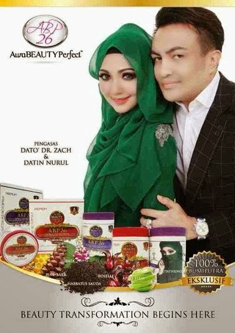 Aura Beauty Perfect ABP 26