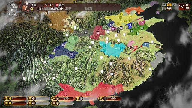 แผนที่เมืองจีนในฉาก สงครามขุนศึก