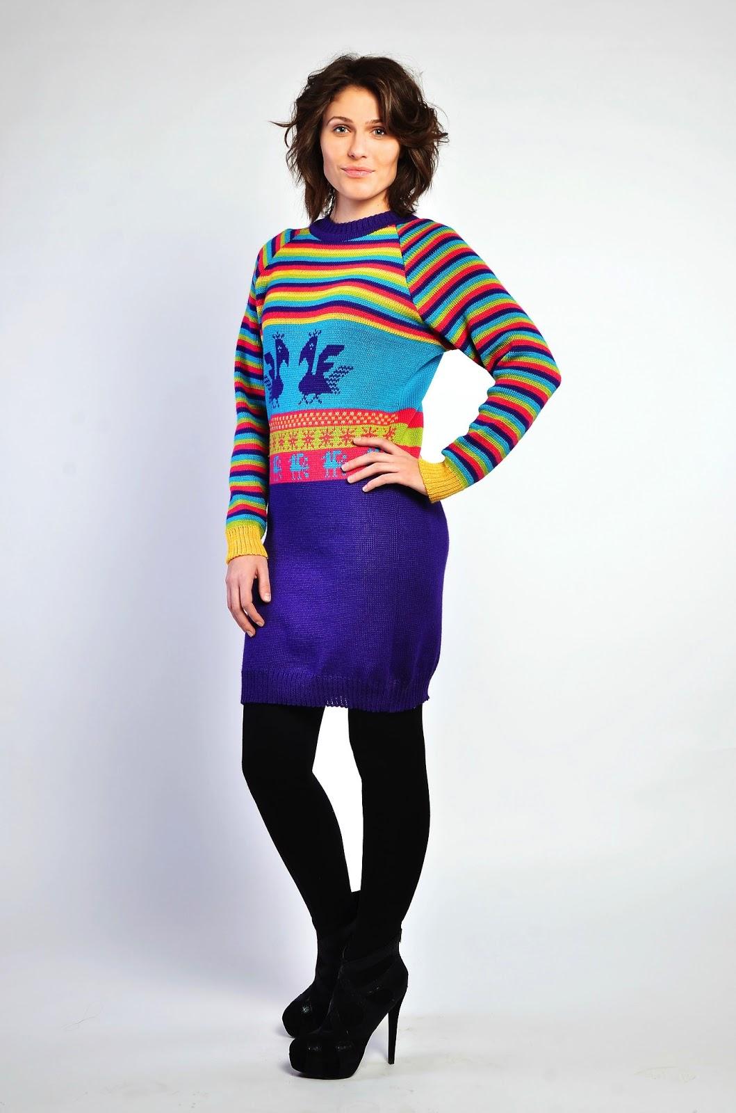 свитер в полоску