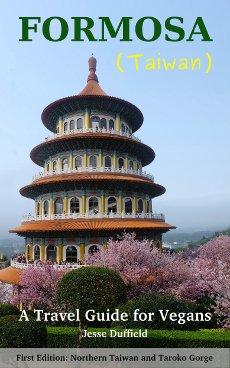Vegan Travel Guide to Taiwan