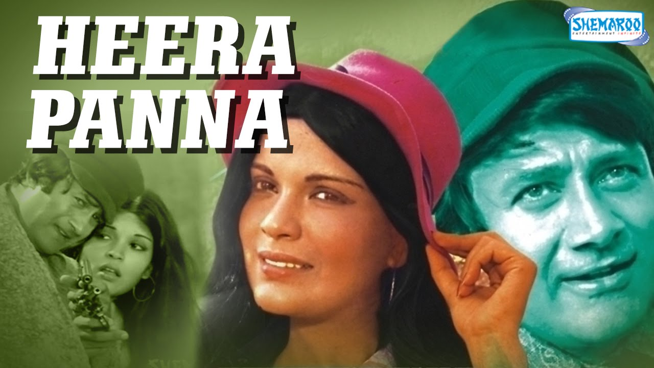 Heera Panna Hindi Movie 1973