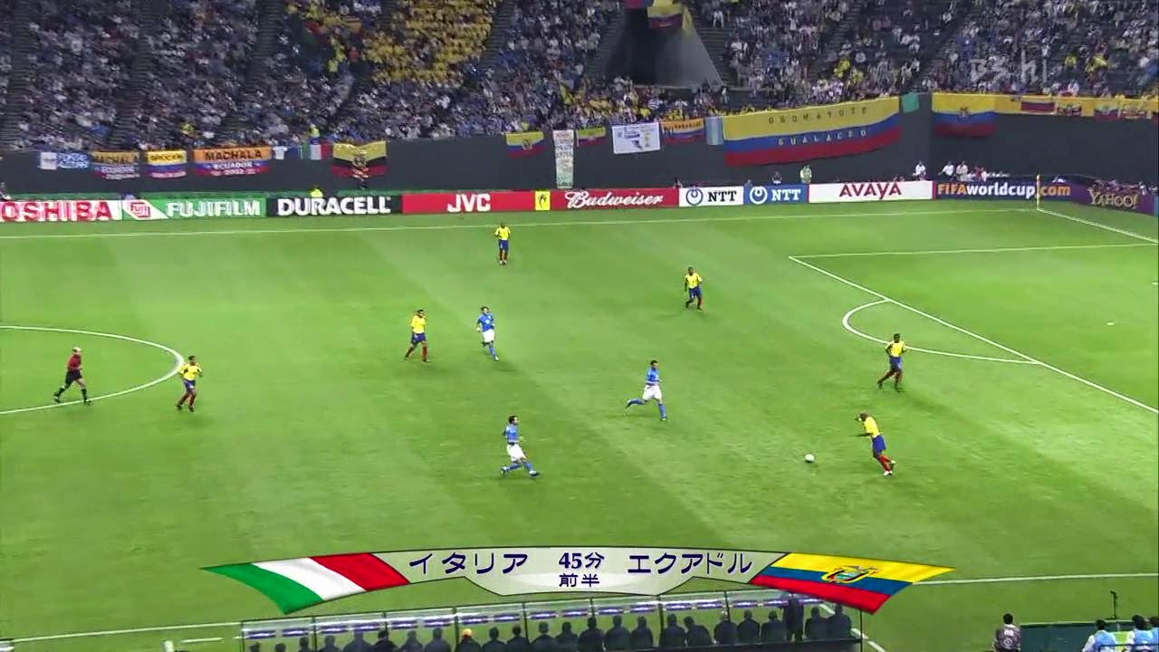fifa world cup football games free download