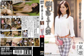 MDYD-990 Housewife Dropping The Key Azuma Rin