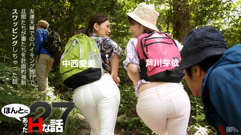 061015-896_Cari – Mei Ashikawa – Aimi Nakanishi