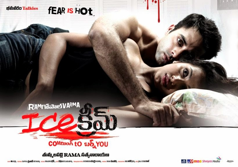 Watch Ice Cream (2014) DVDScr Telugu Full Movie Watch Online Free Download