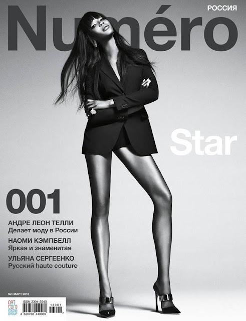 Naomi Campbell by Sebastian Kim for Numero Russia-3