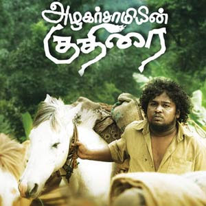 Azhagar Samiyin Kuthirai (2011) - Tamil Movie