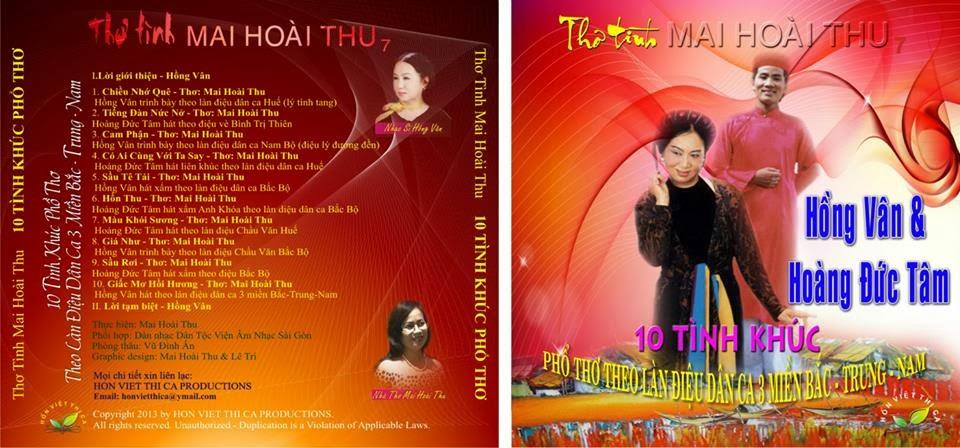 7) CD7: 10 TÌNH KHÚC PHỔ THƠ THEO LÀN ĐIỆU DÂN CA 3 MIỀN: BẮC - TRUNG - NAM