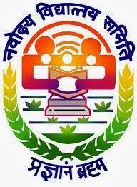 Jawahar Navodaya Vidhyalaya Recruitment-2014