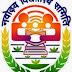 Recruitment of PGT & TGT Teachers in NVS - 2014,Jawahar Navodaya Vidhyalaya Recruitment-2014-www.navodaya.nic.in