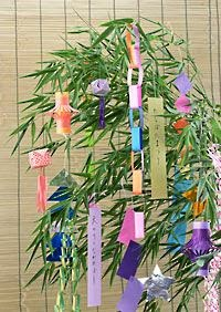 bambú leyenda de Tanabata