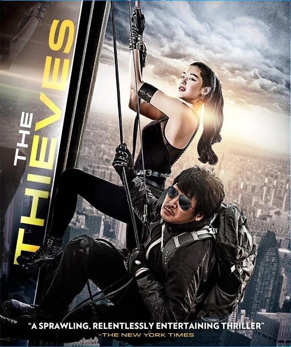 مشاهدة فيلم The Thieves 2012 مترجم اون لاين كامل مباشرة بدون تحميل تقطيع يوتيوب youtube