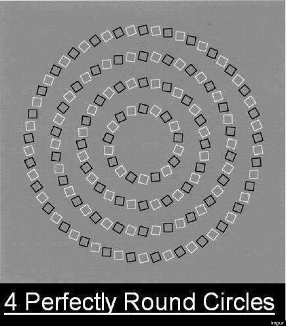 5 Amazing Optical Illusion Pictures