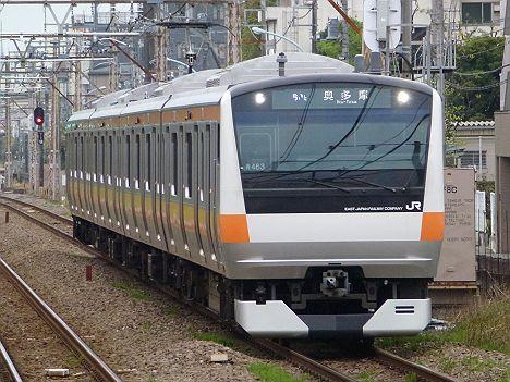 青梅線 奥多摩行き E233系