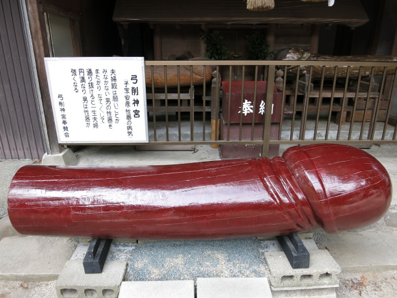 All hail the mighty phallus — Experience penis worship at unique shrine in South Japan