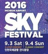 Incheon Airport Sky Festival