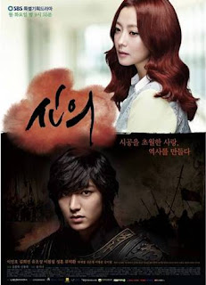 "SINOPSIS Tentang Faith ""The Great Doctor"" Episode 1 - Terakhir"