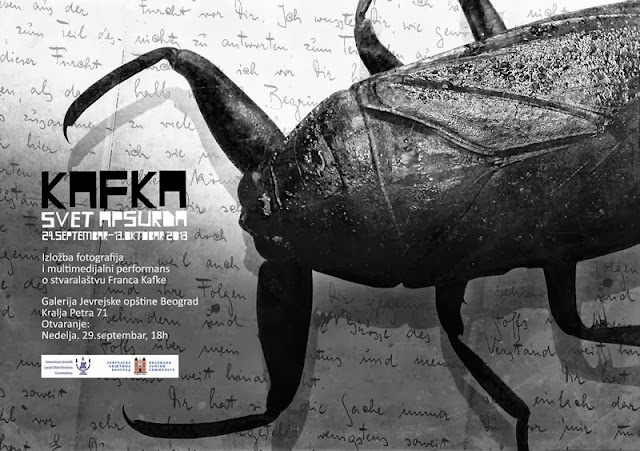 Otvaranje izložbe fotografija o stvaralaštvu Franca Kafke