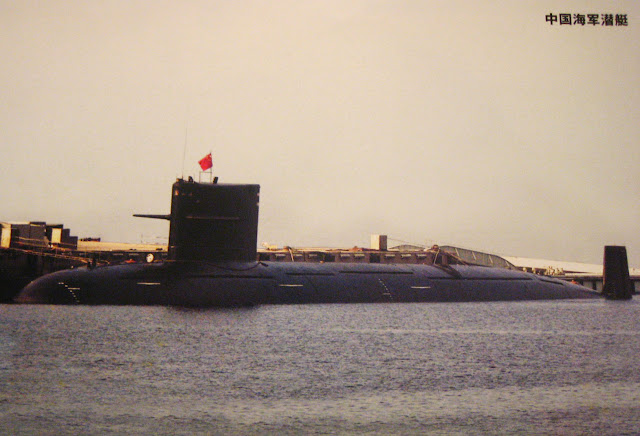 Type 093 (Shang) class SSN