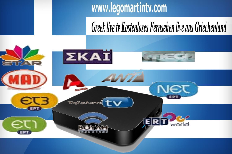 Βάλε τα κανάλια της σελίας μας στην τηλεόραση σου