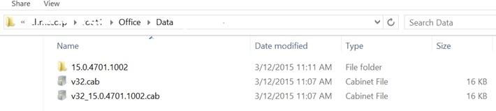 sccm 2012 change application source path