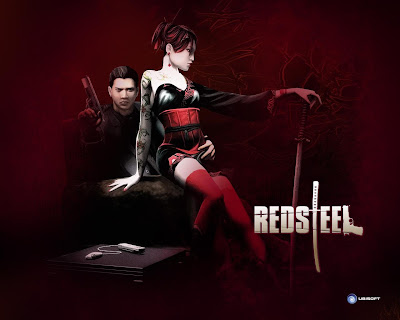 Red Steel Wallpaper