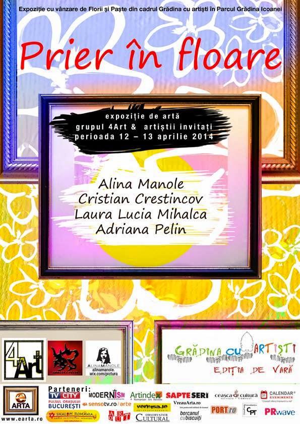 """Expozitie de Grup """"Gradina cu Artisti"""" @Gradina Icoanei, 12-13 Aprilie 2014"""