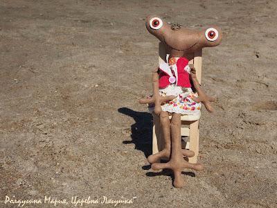 Царевна лягушка в подарок игрушка