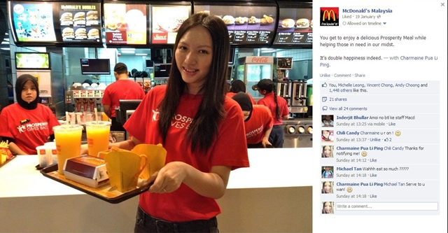 Ta dah!!! It's me in McDonald's Facebook Page! Friends spotted me and asked me what I was doing there :p