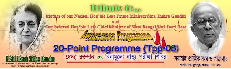 Tribute to Smt Gandhi & Shri Joti Bose