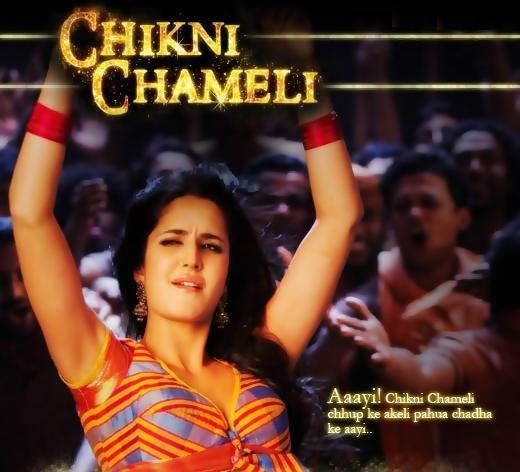 Chikni Chameli Katrina Kaif Agneepath Glamour Wallpaper