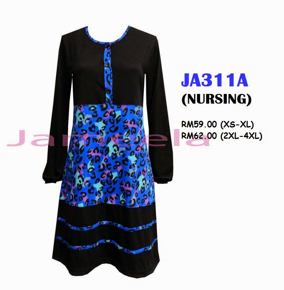 T-shirt-Muslimah-Jameela-JA311A