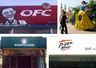 brands and logos that China Ripped off, KFC, DISNEY,STARBUCKS, PIZZA HUT