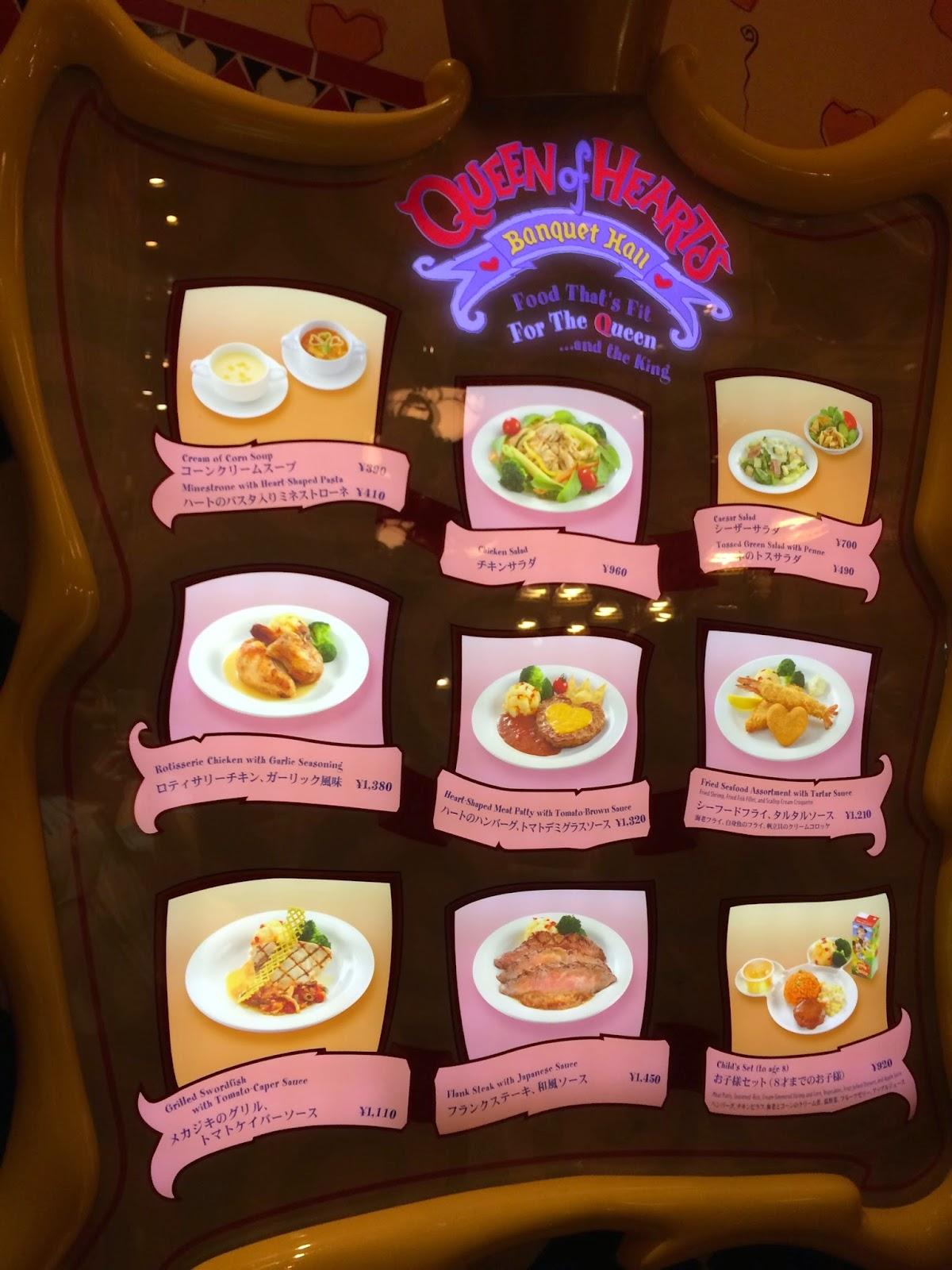 Tokyo Disneyland queen of hearts restaurant menu