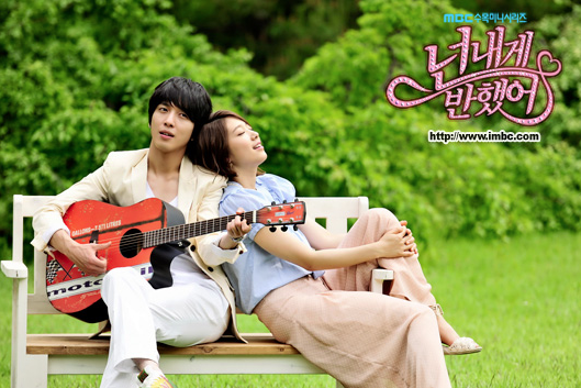 Heartstrings / You've Fallen for Me Episode 4 English SUb ...