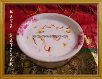 http://www.momrecipies.com/2010/01/rava-payasam-almond-flavored-semolina.html
