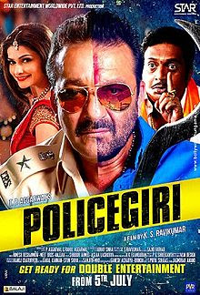 Policegiri (Comedy & Action) Full Movie Download Online (2013)