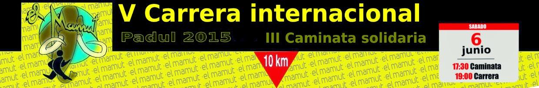 V Carrera Internacional del Mamut