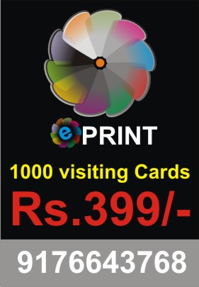 Free download cdr files coreldraw psd files photoshop working multi colour printing service in chennai reheart Image collections