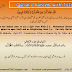 Quran and Translation and Tafseer urdu arabic english