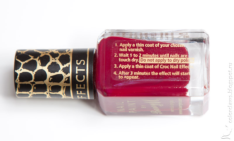 Barry M Crock Burgundy