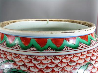 mouth wucai jar