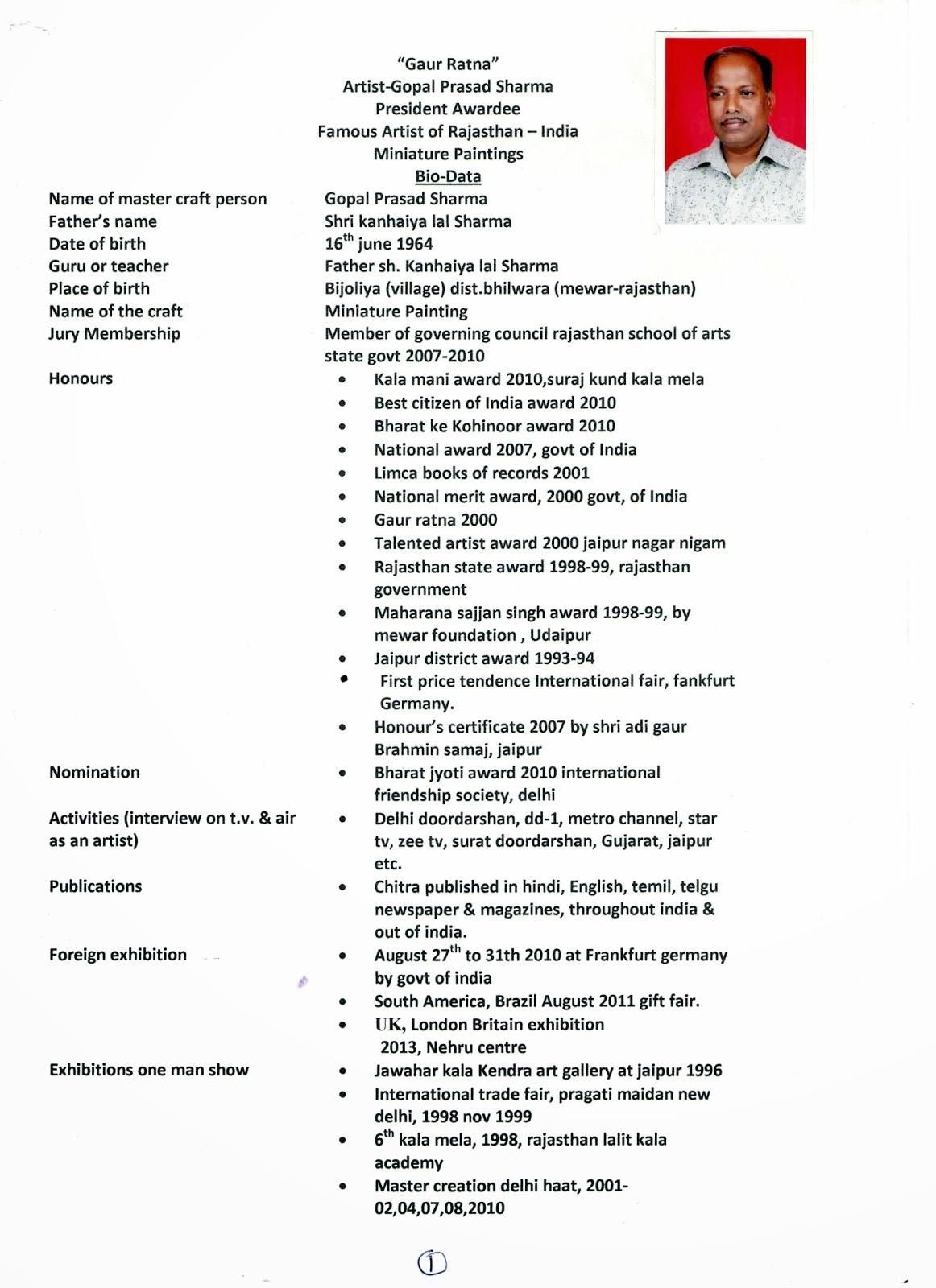 bio data page - Ozil.almanoof.co