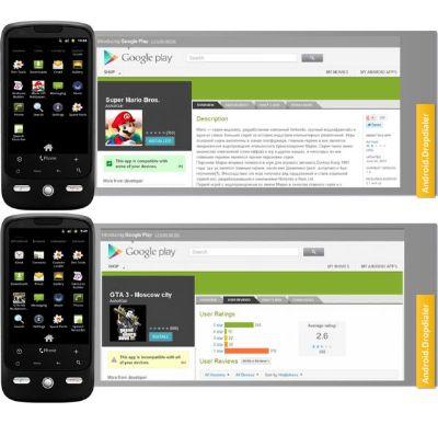 Due applicazioni infette, videgames con trojan sullo store android luglio 2012