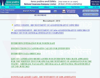 NICL AO Online Application 2013 | NICL Administrative Officer Recruitment Online Application 2013