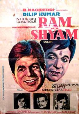 Ram Aur Shyam (1967) - Aaj Ki Raat Mere Dil Ki Salami Lele
